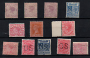 Victoria State Qv Stamp And Official Collections Mh Odd Fault Ws22565