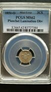 1851-o Silver Three-cent Piece Trime Pcgs Ms62 Mint Error Variety 1
