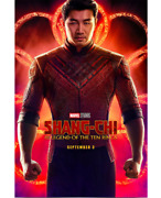 Shangchi And The Legend Of The Ten-rings Wall Art Print Poster