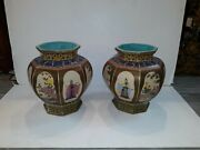 Pair Large Chinese Ceramic Pots Antique Style 20th Century