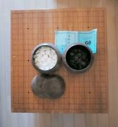Goban Japanese Igo Go Game Board Go Stone Set Cover With Wooden Lid 18