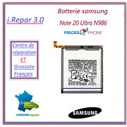 Battery Samsung Note 20 Ultra - N986