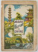 United States Advisory Board Of Army Engineers / Magic Welcome To China 1947
