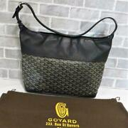 Authentic Goyard Grenadine Semi Black Shoulder Bag Free Shipping No.6233
