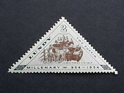 Lundy Mh 2 Puffin Stamp 1954 Millenary 954-1954 Great Britain Lundy Island