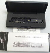 Model Power Metal Louisville And Nashville Usra 4-6-2 Pacific - N Scale