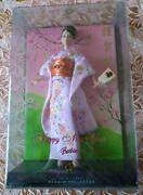 Authentic Barbie Happyyear L9606 Free Shipping No.3073
