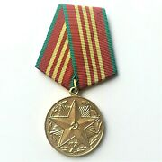 Urss Soviet Russe Medal Impeccable Service In The Kgb. 3rd. Class 2nd. Variant