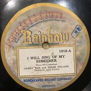 78 Rpm Rainbow 1018 I Will Sing Of My Redeemer Perry Kim And Eiland Nyland V+