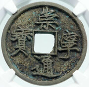 1101ad Chinese Northern Song Dynasty Antique Hui Zong Cash Coin China Ngc I86295