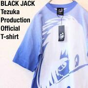 Things At The Time Tagged Black Jack Official Tezuka Pro T-shirt