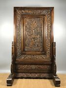 31.4 Antique Old China Huanghuali Wood Hand Carved Dragon Screen Statue