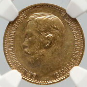 1898 At Russia W/ Nicholas Ii Russian Czar Antique Gold 5 Rubles Coin Ngc I91646