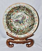 950s Large Chinese Famille Rose Basin Hand Painted Bowl With Wood Stand