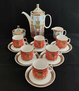 Rosenthal Versace Marco Polo Coffee Service D0285