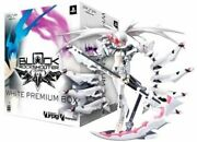Sony Psp Black Rock Shooter The Game White Premium Box With Figma