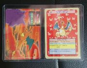 Pokemon Card Vintage Charizard Set Top Sun Back Blue Collection From Japan K1962