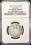 1979 L Ussr Moscow Olympics Wrestling 150 Roubles Platinum Coin Ngc Pf 70 Uc