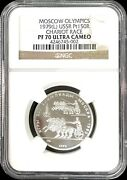 1979 L Ussr Moscow Olympics Chariot Race 150 Roubles Platinum Coin Ngc Pf 70