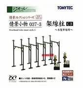Tomytec Overhead Wire 037-3 Model Train Parts Scene And Accessory 1/150 N Scale