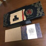 Limited Parker Duofold Lucky Fountain Pen
