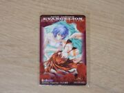 Evangelion Animate Opening Commemoration Elected Pre-draw Telephone Card