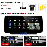 Android 10.0 For Mercedes Benz B Class W246 2011-2019 Car Gps Multimedia Palyer