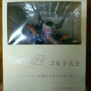 Dragon Ball Toy Fes Limited Cordo The Great