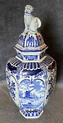 Royal Sphinx Delft Hand Painted Pottery Urn Windmill, Cat Finial