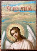 Russian Antique Icon Of St. Guardian Angel