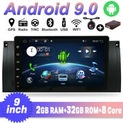 Android 9.0 Head Unit Radio Car Gps Navigation Wifi Sd Ips For Bmw 5 Series E39