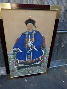 Large Antique Chinese Ancestor Portrait In Fine Later Picture Frame