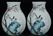 A Pair Chinese Pastel Porcelain Handmade Exquisite Vases 16986