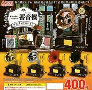 Capsule Toy Really Sounds Antique Phonograph Mascot Ver.1.5 [all 5 Sets]