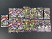 Lot Of 13 Pokemon Card Ancient Origins Booster Packs New Factory Sealed