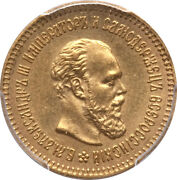 Russia 1887-aГ Alexander Iii Gold 5 Roubles Pcgs Ms-63
