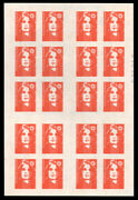 France 1994 Non-denomination Marianne De Briat Selfadhesive In Booklet Pane Of 2