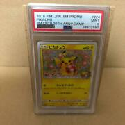 Pokemon Cards Pikachu Promo Psa 20th Weand039re All There. Anniversary No.6108