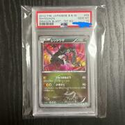 Sale Pokemon Cards Rayquaza Ur Bw Psa10 From Japan Fedex No.5786