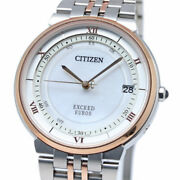 Citizen Exceed Euros Cb302452w Eco Drive Radio Clock Previously Owned No.8393