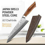 8.5and039and039 Chef Knife Japan 49 Layers Srs13 Damascus Steel Core Vg10 Kitchen Knives