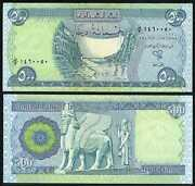 50000 Iraqi Dinar - 100 500 Iqd Banknotes - Authentic - Fast Delivery