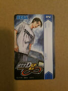 Sega Initial D Arcade Stage 8 Blank License Card Five Cards [unregistered]