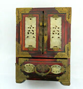 Vintage Chinese 4 Drawer Wood And Brass Vanity Jewelry Box W/ Carved Jade Panels