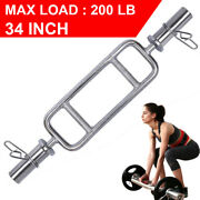 34 Inch Triceps Bar Barbell Olympic Chrome Tricep Hammer Curl Gym Weight Home