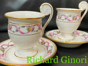 27.discontinued Products Ginoli Imperojuglietta Hot Chocolate Cup Saucer