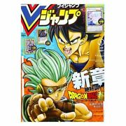 Rare Jump 2021 06 Issue Yu-gi-oh With Appendix Card Etc. Article 2010 Few