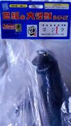 Marmit Monster Heaven Giant Total Attack Entry Godzilla 2003