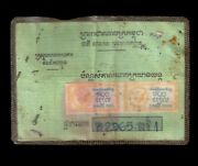Cambodia Card Have Timbre Fiscal Stamp Size 7.5 X 10.5 Cm
