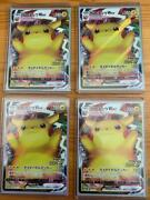 Pokemon Card Pikachu Vmax Promo Set Of From Japan No.3716